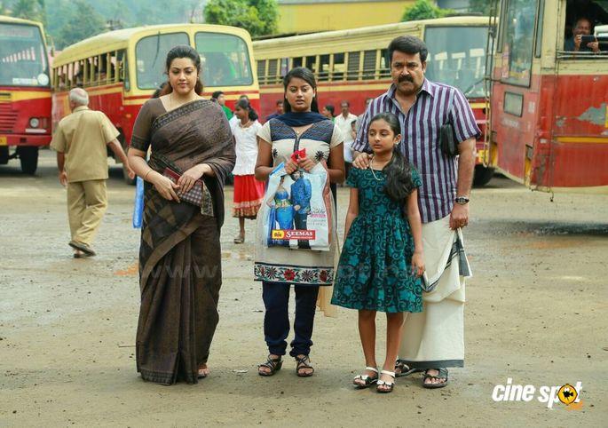 Drishyam (2015) Full Movie Watch Online - MoviePublish