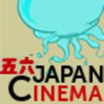 JapanCinema