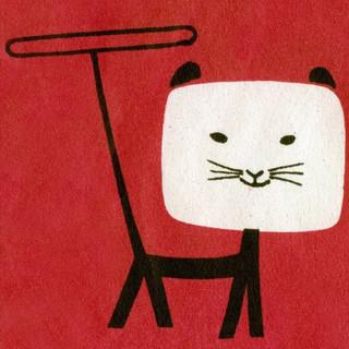 Nathan Goldman foto de perfil