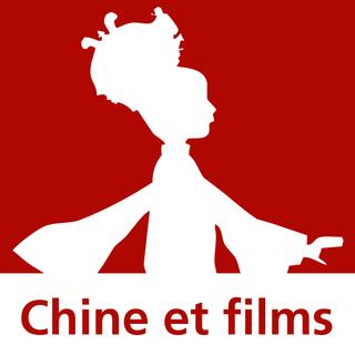 Chine et films profile picture
