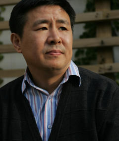 Photo of Park Ki-Yong