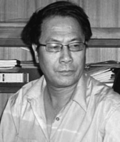 Photo of Đặng Tất Bình