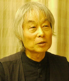 Photo of Toyomichi Kurita