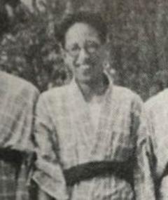 Photo of Akira Fushimi