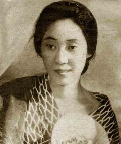 Photo of Mitsuko Yoshikawa