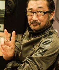 Photo of Akio Ôtsuka