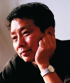 Photo of Huang Jianxin