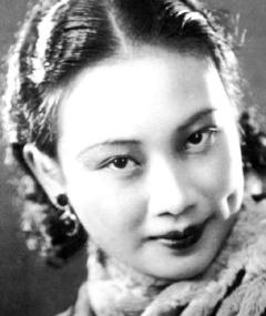 Photo of Die Hu