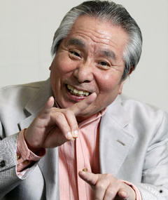 Photo of Jiro Sakagami