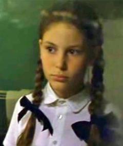 Photo of Ana Palomo-Diaz