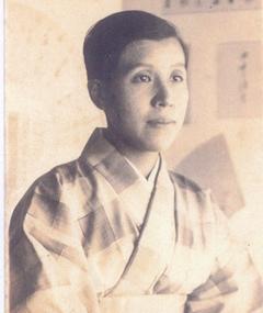 Photo of Tatsuko Sakane