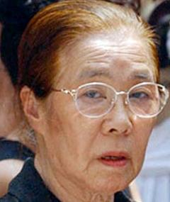 Photo of Chieko Misaki
