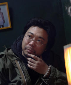 Photo of Zhao Ye
