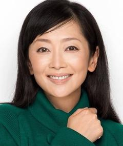 Photo of Yumi Asô