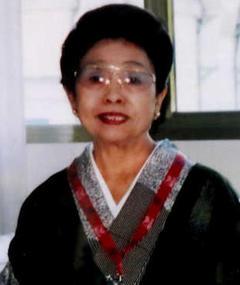 Photo of Tsunehisa Saito