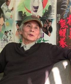 Photo of Kazuhiko Yamaguchi