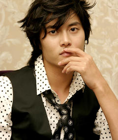 Photo of Jae Hee