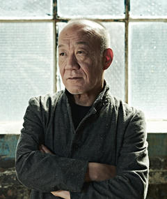 Photo de Joe Hisaishi