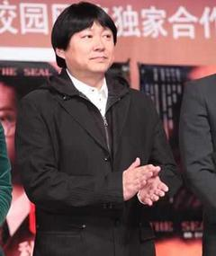 Photo of Huo Jianqi