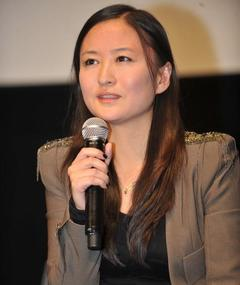 Photo of Li Yu