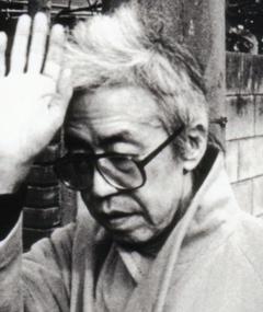 Photo of Mitsuharu Inoue