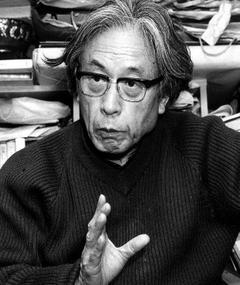 Photo of Hiroshi Noma