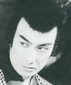 Photo of Chiezo Kataoka