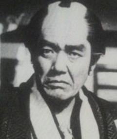 Photo of Akira Shioji