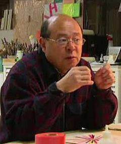Photo of Mitsuo Miura