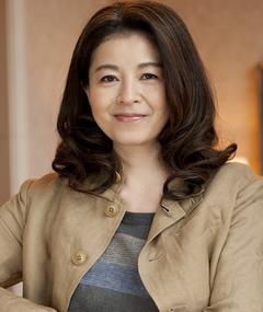 Photo of Eri Ishida