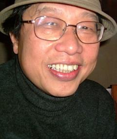 Photo of Shun Nakahara