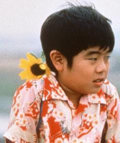 Photo of Yusuke Sekiguchi