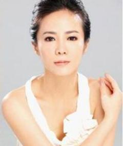 Photo of Xianmei Chen