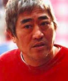 Photo of Sau Leung 'Blacky' Ko