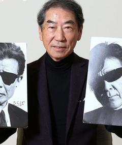 Photo of Toru Murakawa