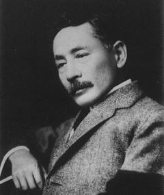Photo of Natsume Sōseki