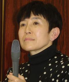 Photo of Tomoyo Oshima