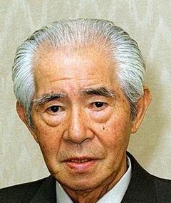 Photo of Shigeru Okada
