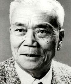 Photo of Tokue Hanazawa