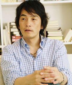 Photo of Ira Ishida
