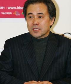 Photo of Park Yong-soo