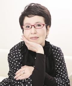 Photo of Naoe Gozu
