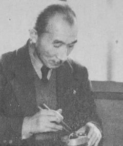 Photo of Sugisaku Aoyama