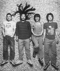 Photo of The Boredoms