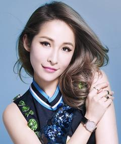Photo of Elva Hsiao