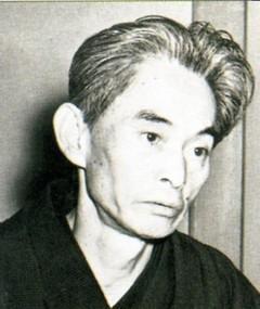 Yasunari Kawabata adlı kişinin fotoğrafı