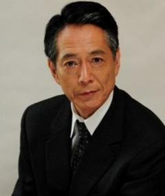 Photo of Shirô Namiki