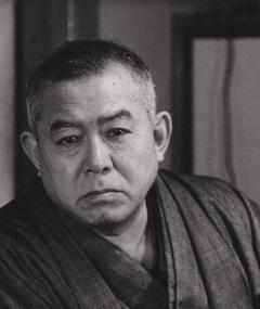 Photo of Junichirô Tanizaki