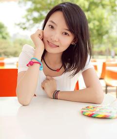 Photo of Lin Yuan