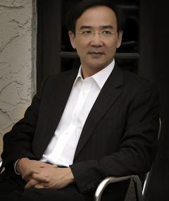 Photo of Ren Zhong-lun